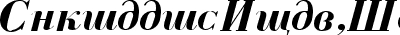 CyrillicBold-Italic