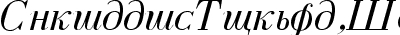 CyrillicNormal-Italic