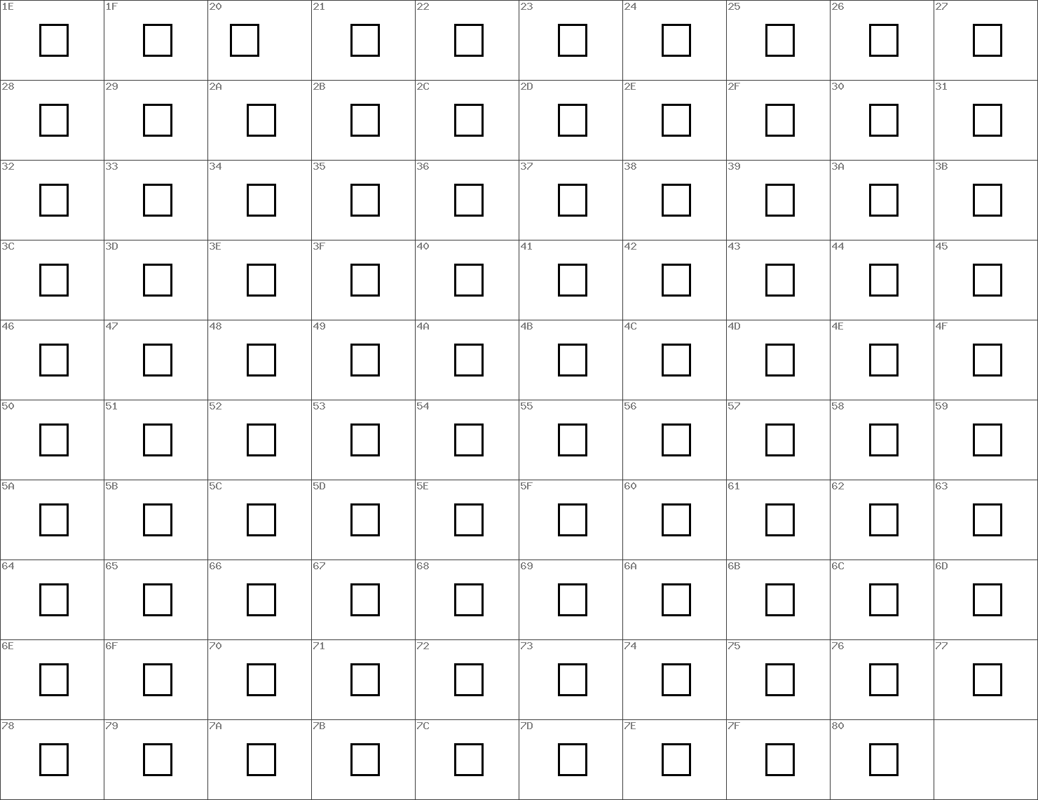 Kufi07 Outline Shadow Italic