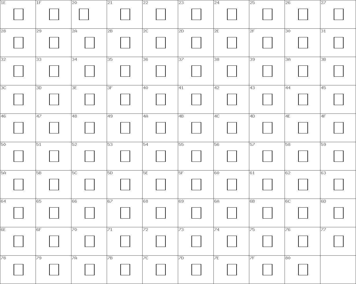 Kabir12 Outline Shadow Italic