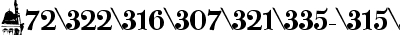 E72\322\316\307\321\335-\...
