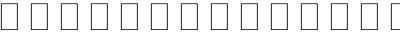 Thick Naskh 2 Italic
