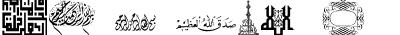 MCS Islamic Art 1