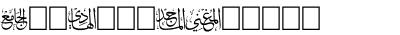 God Name2 Italic